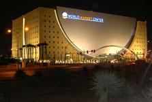 World Market Center, Building A