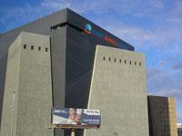 World Market Center, Building B